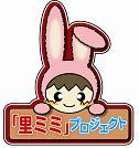 satomimi_small.JPG
