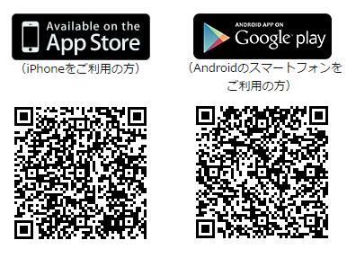 kazashite_app_barcode.png