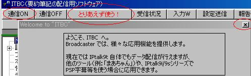 itbc01.jpg